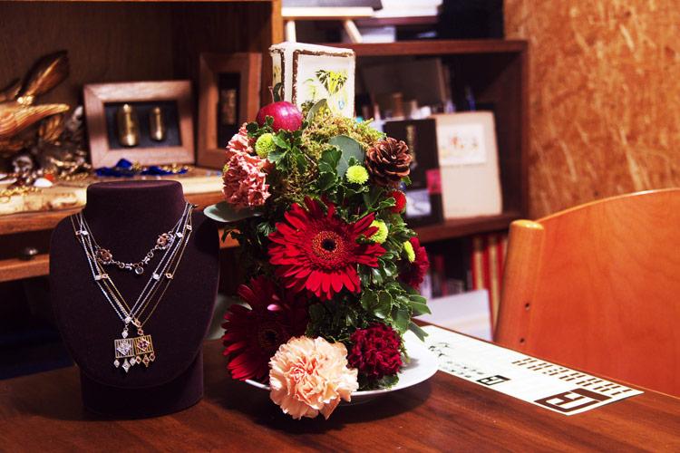 Rui & Aguri Fine Jewelry