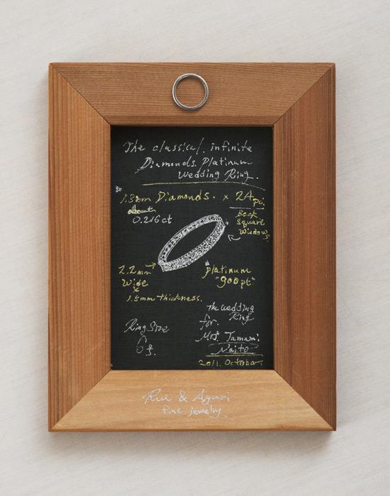 タマミの指輪1