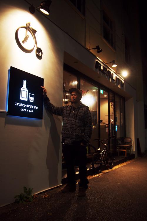 MASSANと五本木カフェ