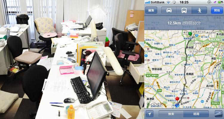 東日本大震災の影響