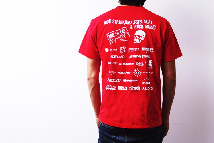 BUNNY HOP CAMP Tシャツ RED Sサイズ 後