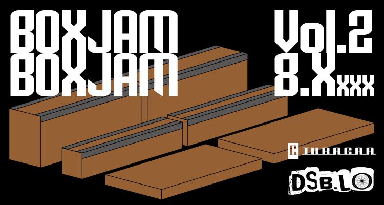 BOXJAM2ビジュアル