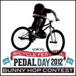 PEDAL DAY 2012 BUNNY HOP CONTEST