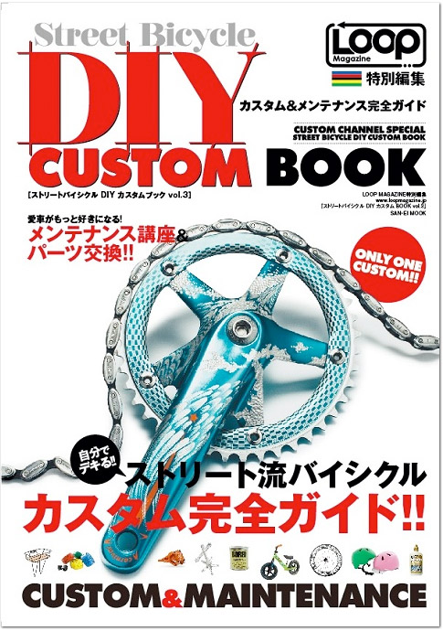 LOOP MAGAZINE DIY CUSTOM BOOK vol.3