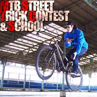 2013MTB STREETTRICK CONTEST