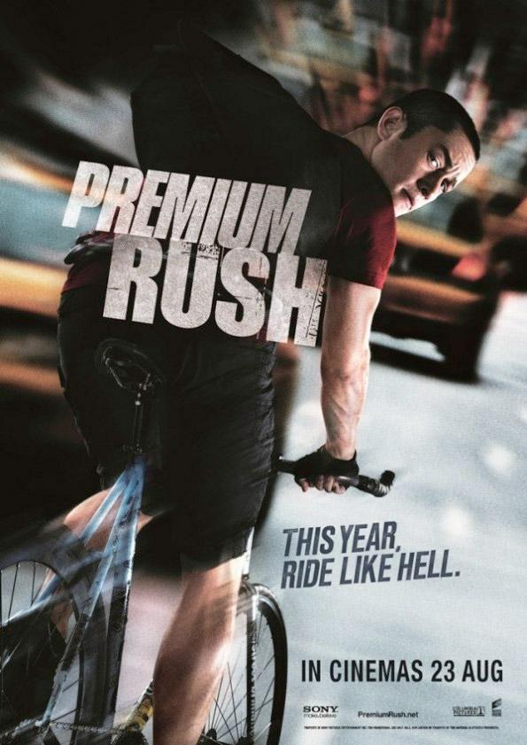 プレミアム・ラッシュ Premium Rush