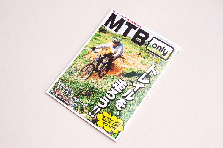 MTB onlyにjinkenさんのファットバイクインプレッションが掲載