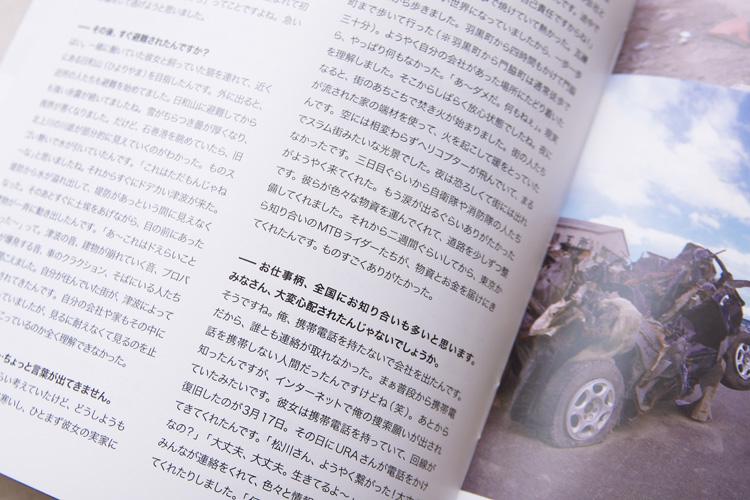 カルチャーマガジン生涯 No.12