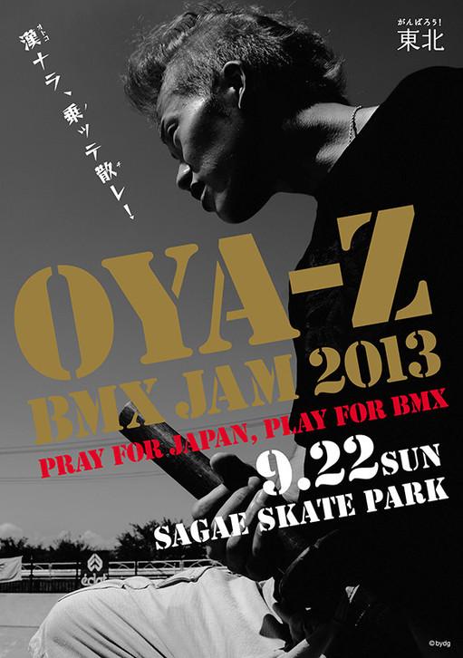 OYA-Z JAM 2013