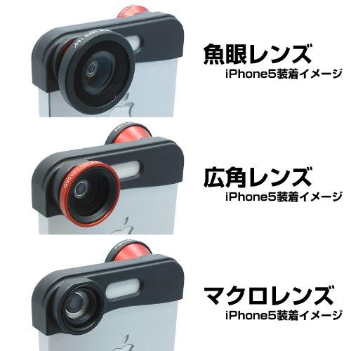 Pano-web 魚眼+広角+マクロ撮影レンズ