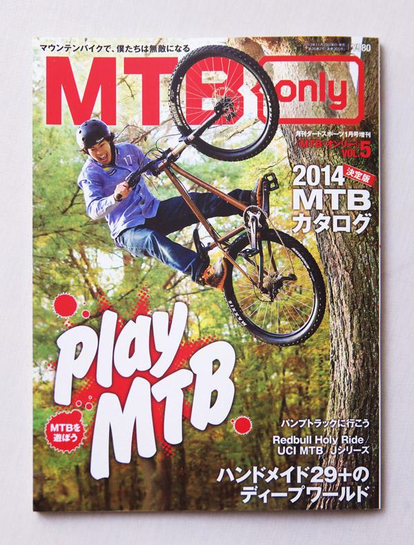 MTB only Vol.5