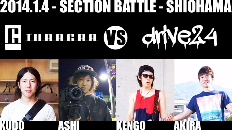 Section Battle TUBAGRA VS drive