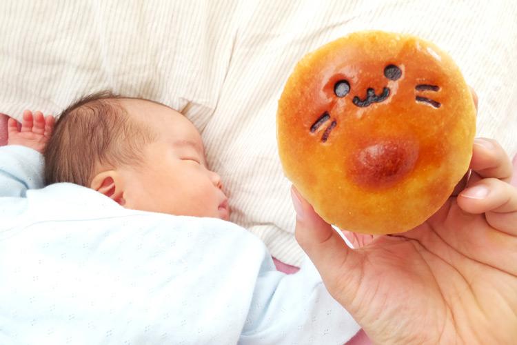 多摩川パンと息子