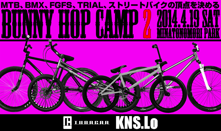BunnyHopCamp 2