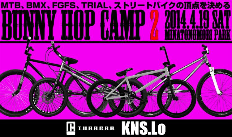BunnyHopCamp 2