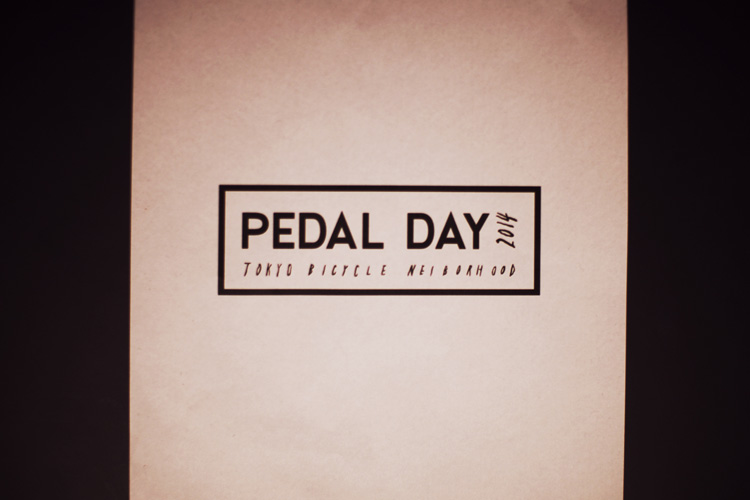 PEDAL DAY 2014 START
