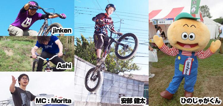 福生市 ふっさ環境フェスティバルに出演するTUBAGRA jinken、アシ、MC森田、安部健太、ひのじゃがくん