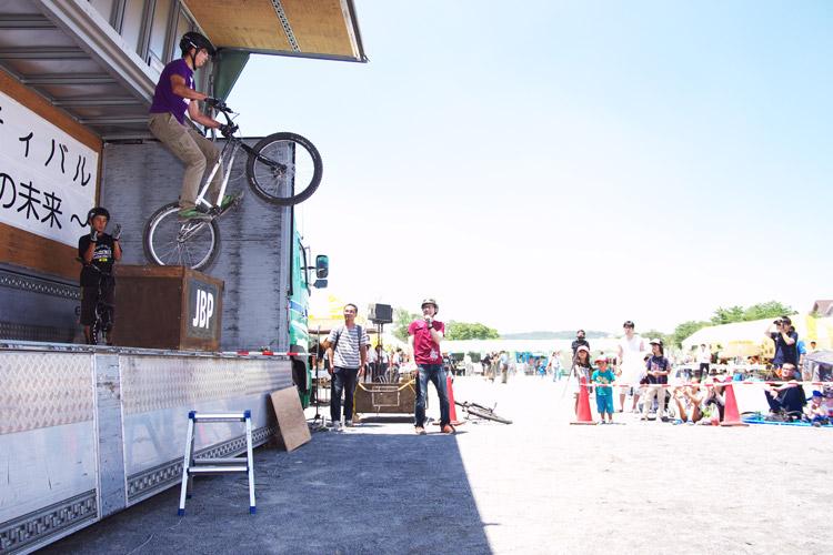ふっさ環境フェスティバルでマウンテンバイク&トライアルショー