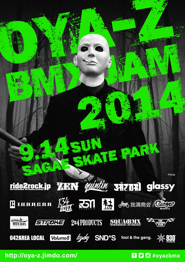OYA-Z BMX JAM 2014
