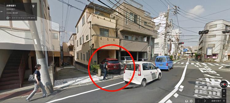 Googleストリートビューにサモが映っている