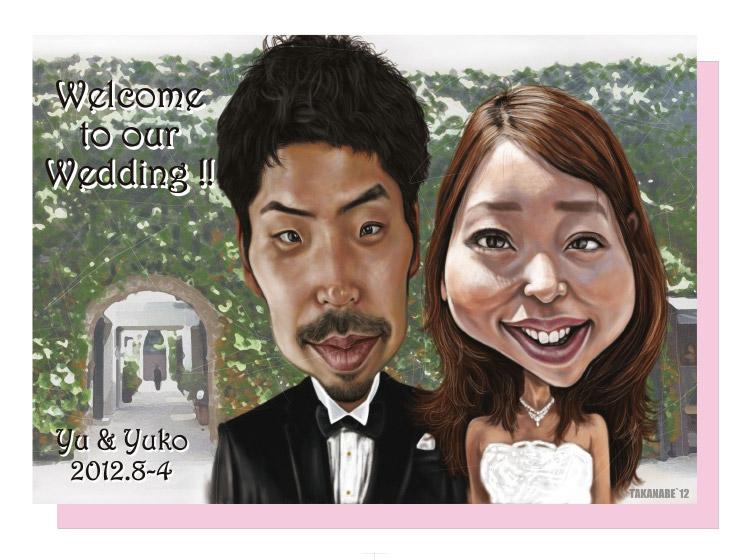 おもしろ似顔絵SHOPが描いた結婚式のウェルカムボード