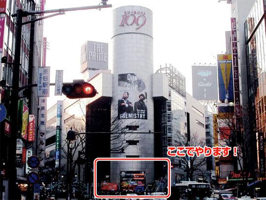 年末に渋谷の109前でYouTubeのイベントに「俺たち☆モテないと」で出演