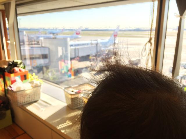 羽田空港にある保育園アンジュからの風景