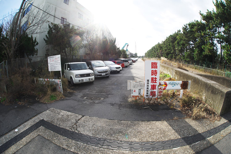 塩浜第2公園スケートパーク駐車場入口