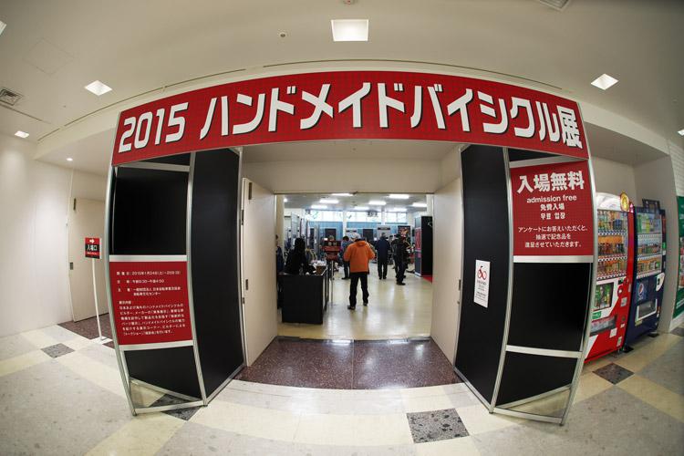 2015ハンドメイドバイシクル展エントランス