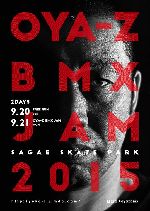 OYA-Z BMX JAM 2015