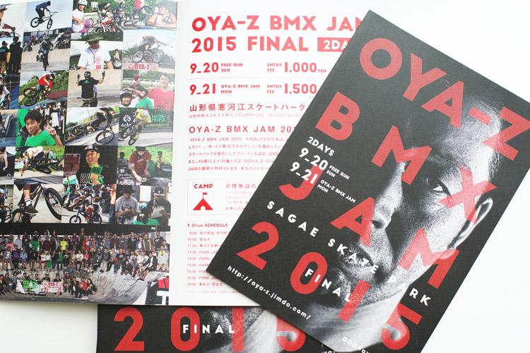 OYA-Z BMX JAMフライヤーが届きました