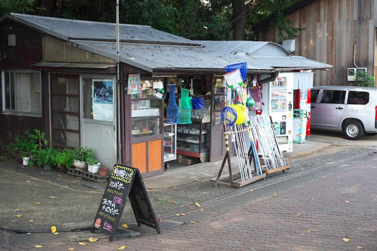 多摩川駅近くの釣具屋「クニサワ」