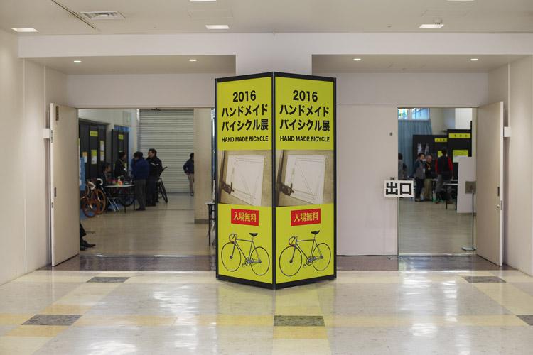 ハンドメイドバイシクル展2016