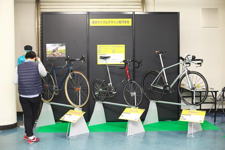 ハンドメイドバイシクル展2016 東京サイクルデザイン専門学校