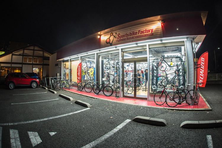 akaMOZU取扱店舗紹介 スポーツバイクファクトリーふじみ野スズキ