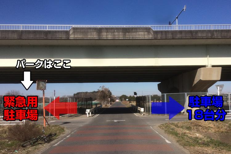 ストリートトライアルジャムVol.0駐車場情報