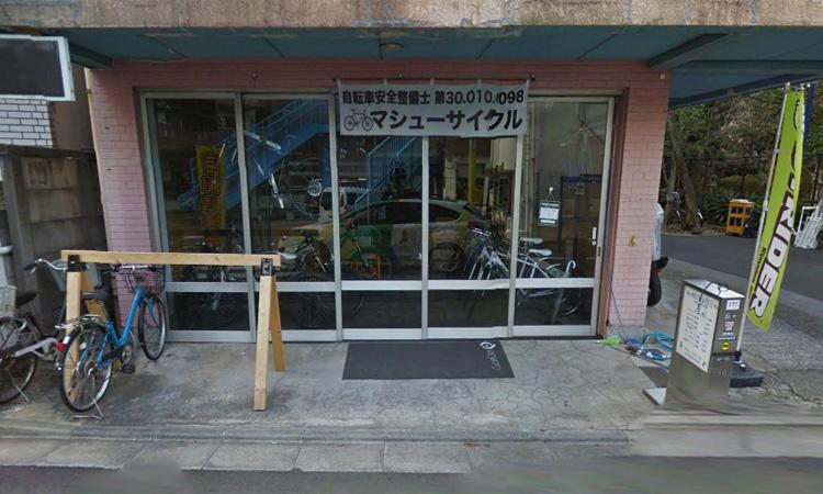 akaMOZUを扱っている東京都中野区江古田 マシューサイクル