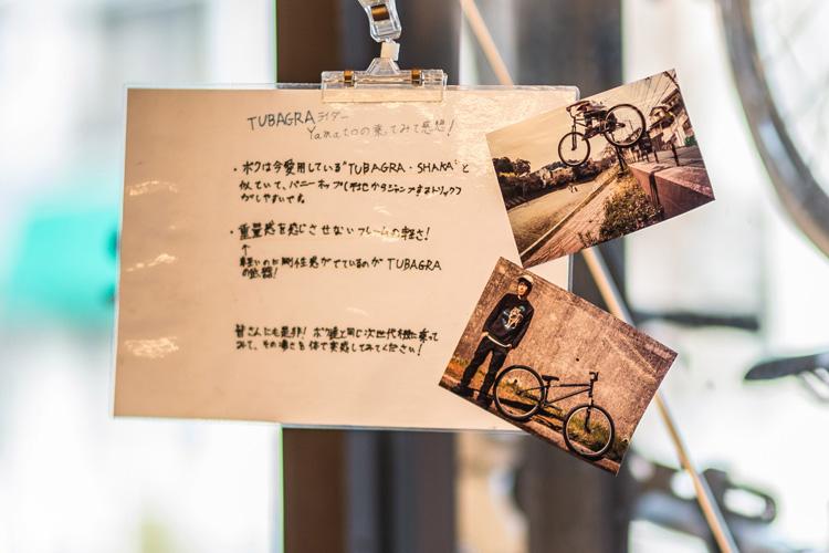 影山輪業 横須賀 上町店 akaMOZU POP