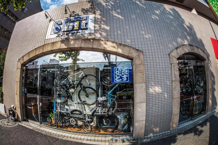 早稲田 エスビット S-bit 自転車工房