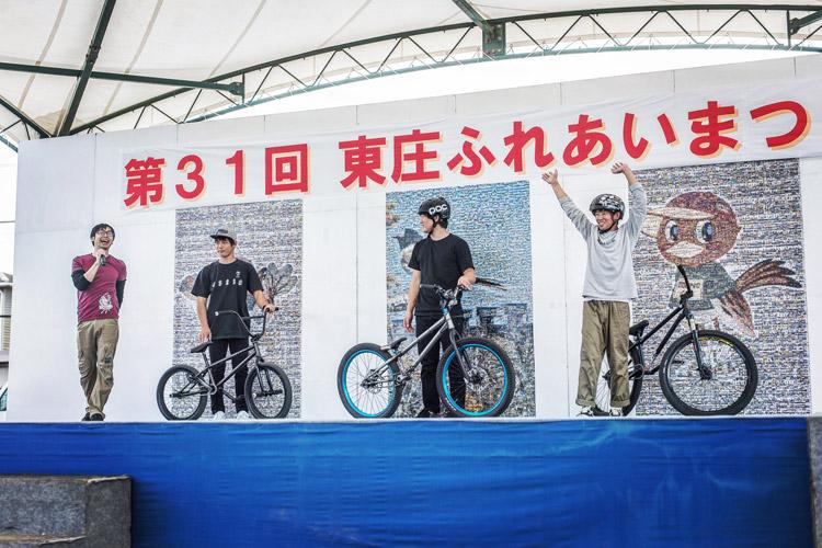 第31回東庄ふれあいまつり BMX&MTBショー