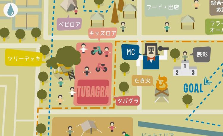 秋ヶ瀬の森バイクロア8 MAP