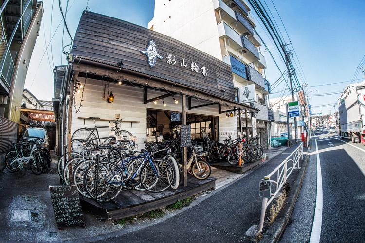 影山輪業 横浜 杉田店