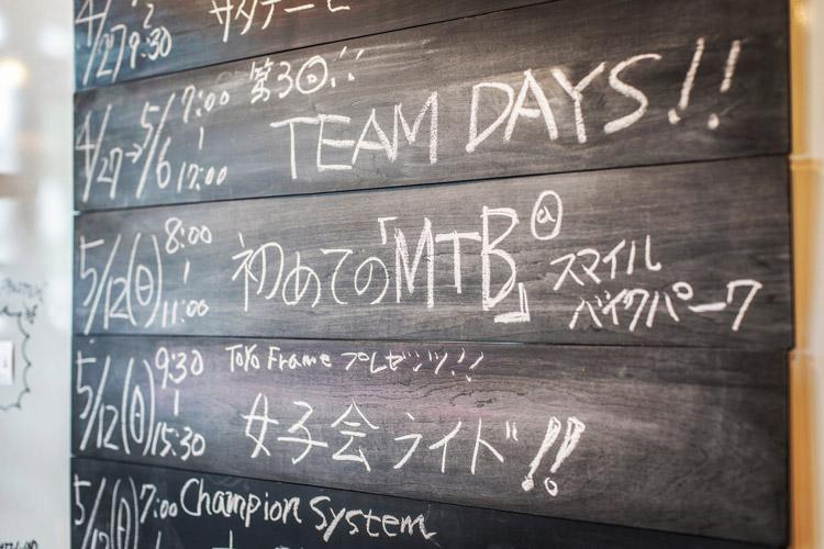 CROSS COFFE & スマイルバイクパーク コラボ企画 初めてのMTB