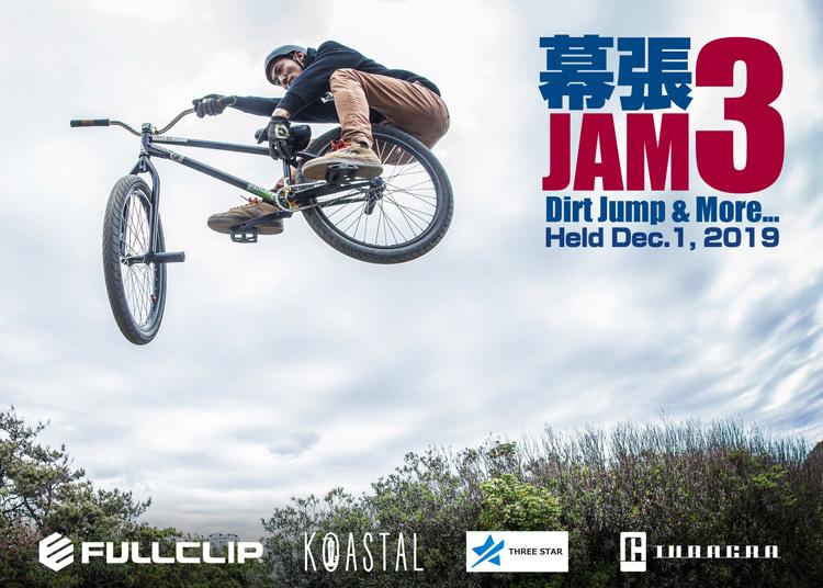 幕張JAM3 ダートジャンプジャム