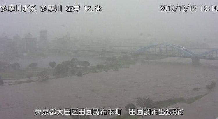 多摩川丸子橋ライブカメラ画像 台風19号