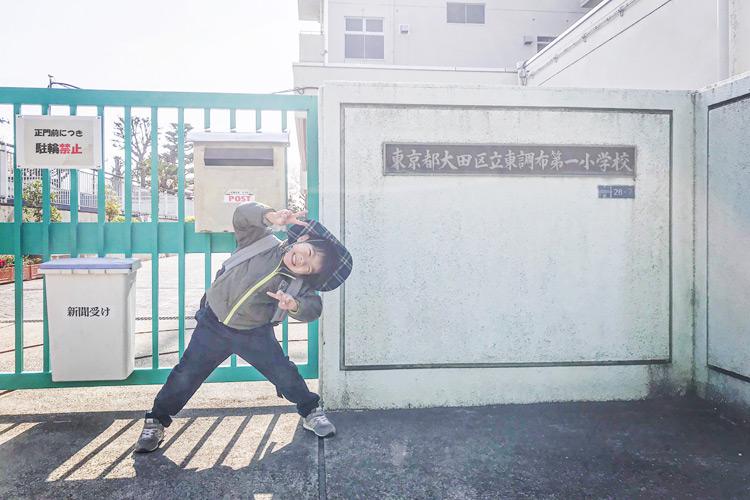 小学校 学童 叶大