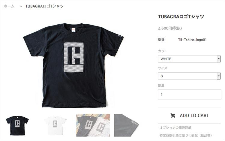 TUBAGRAロゴTシャツ オンラインショップ