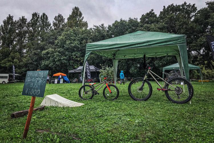 秋ヶ瀬の森バイクロア リバーサイドショー TUBAGRA バニーホップ ジャンプスクール