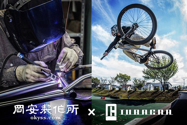 秋ヶ瀬の森バイクロア10 ハンドメイドバイク ビルダー&ペインター展示会 岡安製作所 ✗ TUBAGRA