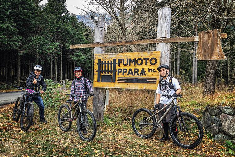 麓キャンプ場 ふもとっぱらキャンプ場 マウンテンバイクコース オートキャンプ croMOZU275 佐多さん 森山さん